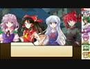 【SW2.0】東方紅地剣 S16-3【東方卓遊戯】