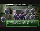 田所FORGE2.7DTDN