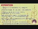 【APヘタリア】裏枢軸ドーヴァーでLet'sクトゥルフ☆Part-0【KP米】