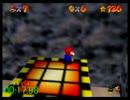 スーパーマリオ64 ケムリめいろをむけて(ムシャーナ) 25.39【ワンスター】