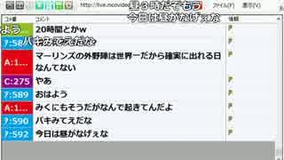 【ch】うんこちゃん『昼』【2017/04/23】