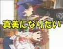 【アイマス×MTG】 アイドルとカードと 第13話