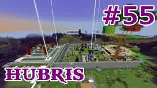 【Minecraft】この汚染された世界を生き抜く【ゆっくり実況】 Part55 Hubris
