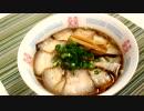 本気で作る豚バラチャーシューめん♪ ~熟成多加水玉子麺で!~