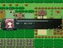 クッソー☆SRPG(1)