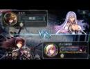 【Shadowverse】びーつのリプレイ動画〜もこうさんとの対戦〜