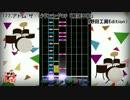 【ドラム譜面】「解読不能」(After the Rain)【DTX】アトム ...