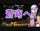 【TitanFall2】すーぱーぱいろっとゆかりの戦闘記録 part5