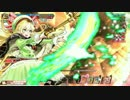 2017/04/17 【Wonderland Wars】 舞踏会 リン視点