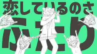 【UTAUカバー】彗星ハネムーン【ヴァン(UTAU)】
