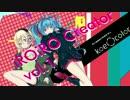 【超ボーマス37・M3-2017春】iRO iRO Creator  vol.1【クロスフェード】