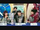【コメ有】徳井青空×新田恵海×三森すずこ☆ファイブクロス生対戦 #2 2/3