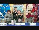 【コメ有】徳井青空×新田恵海×三森すずこ☆ファイブクロス生対戦 #2 3/3
