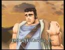 北斗の拳 PS版 プレイ動画12