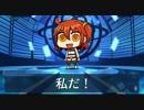 【鳩組】FGOバーサーカーだけでビギドルをやってみる-01-【TRPG】