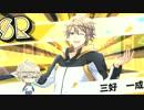 【実況】ガチホモ✩演劇団Part6【A3!】