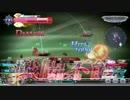 【DFFAC】皇帝擬きに恋してる(リペンテンスの棘)【クリスタルD】part.8