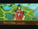 【城プロ音楽変更動画】結束の矢と謀略の将 -破-