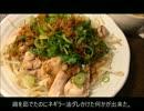 食べるネギラー油&アレンジ【おまけ猫】