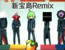 [Remix]サカナクション / 新宝島