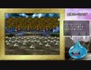 第73位:【ゆっくり実況】PS版ドラゴンクエスト4最強への礎part21