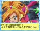 フィーリア王女とふたりはプリキュアSplash☆Star~601