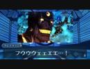 【鳩組】FGOバーサーカーだけでビギドルをやってみる-02-【TRPG】