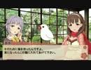 鷺沢文香の文学探訪 『文鳥』夏目漱石