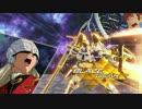 【ガンダムバーサス】アムロがトールギスとスモーでオンライン戦!