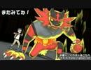 【ポケモンSM実況】「は」で始まる技だけ使ってランダムマッチ!part1
