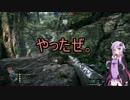 【BF1】戦場をかけるゆかりさん Part1【Voiceroid実況】
