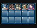 闇ギルドの刺客 ☆3 銀以下 放置周回用