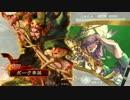 【三国志大戦】4枚武神【2品下位vs覇者】