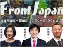 【Front Japan 桜】テロ等準備罪とパレル