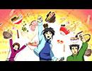 カードファイト!! ヴァンガードG NEXT 第29話「異世界からの憑依者(ディフライダ...