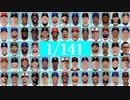 第75位:【MLB】メジャーファンが選ぶ1/141【ディフェンス部門】