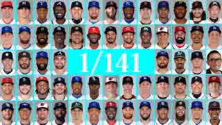 【MLB】2016年版メジャーファンが選ぶ1/141【ディフェンス部門】