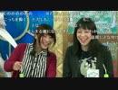 【コメ有】徳井青空×新田恵海☆ファイブクロス生対戦 #3 1/3