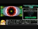 【ゆっくり実況】ベルトスクロールアクションゲーム特集 Part1