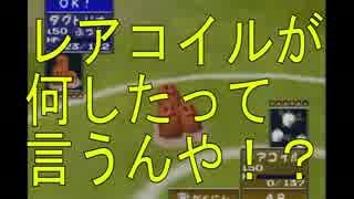 【4人実況】ポケモン王決定戦