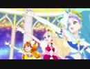 【MAD】Go! プリンセスプリキュア/思いたったが吉日