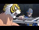 タイガーマスクW 第28話 黄色い悪魔