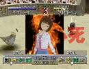 第42位:【MF2】 アイドルマスターファーム 第五話 thumbnail