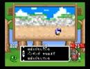 【スーパーワギャンランド】カミサマ難易度 初見実況プレイ81