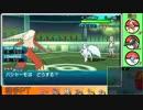 【ポケモンSM実況】エムリットZZ -5- 【シングルレート】
