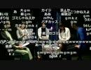 【FC2】うんこちゃん『竹ヤリ会議』1/5【2017/04/23】