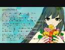 【VY1V4】 geschichte Ⅱ 【オリジナル曲】