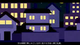 【VOICEROID劇場】新しい家族【琴葉姉妹】
