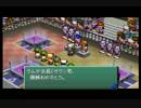 【初期装備縛り】ガランの実況!!カスタムロボ Part11【初実況】 thumbnail