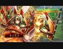 元鬼槍天帝がデッキを探す2戦目(`・ω・´)《関羽飛天VS関興武神》 thumbnail